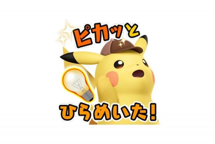 【LINE無料スタンプ】『しゃべる! 名探偵ピカチュウ』が登場、配布期間は6月14日まで