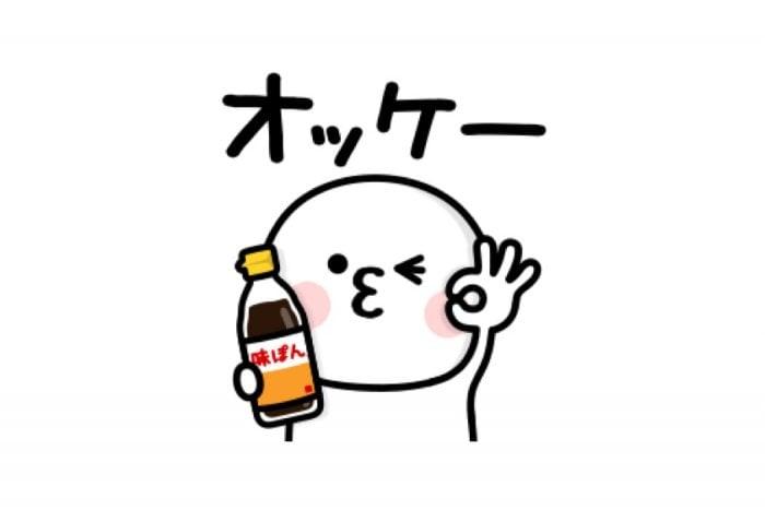 【LINE無料スタンプ】『まるいの×味ぽん第3弾』が登場、配布期間は6月20日まで