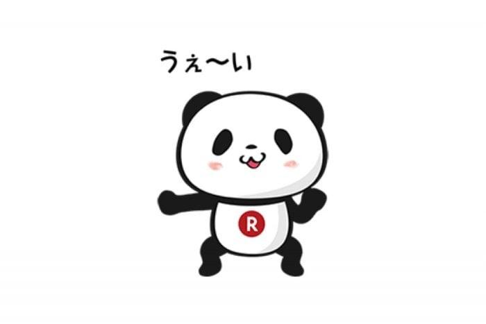 【LINE無料スタンプ】『動く!お買いものパンダ』が登場、配布期間は4月23日まで