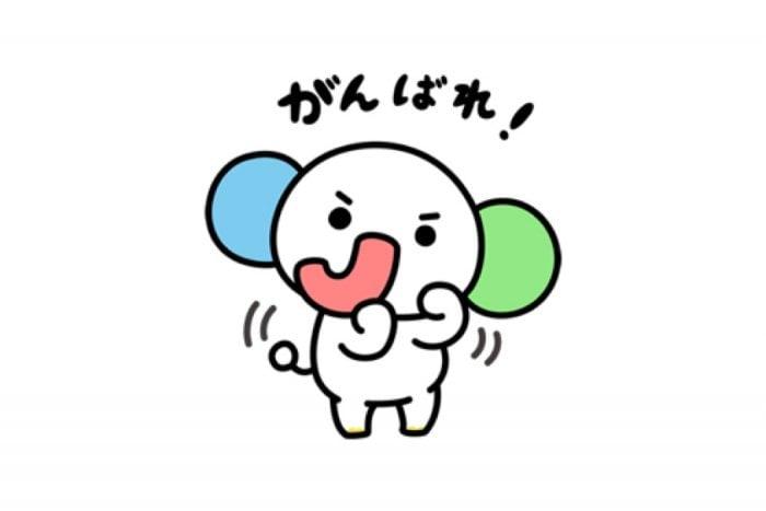 【LINE無料スタンプ】『JCBの じぇいくん 』が登場、配布期間は4月30日まで