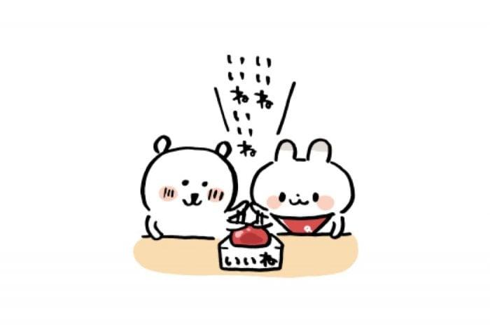 【LINE無料スタンプ】『自分ツッコミくま×リュリュらび』が登場、配布期間は4月30日まで