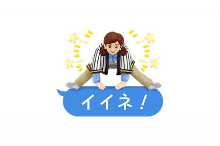【LINE無料スタンプ】『コップのフチ子×ジョーシンコラボスタンプ』が登場、配布期間は5月20日まで