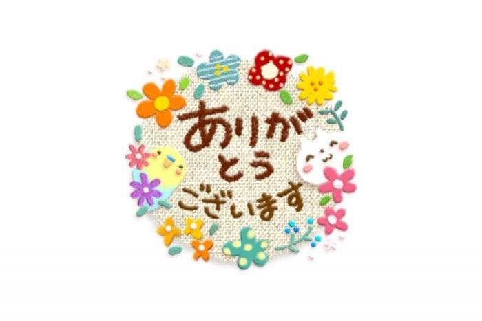 【LINE無料スタンプ】『可愛すぎない大人にやさしいスタンプ』が登場、配布期間は5月2日まで