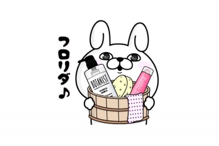 【LINE無料スタンプ】『うさぎ100%×&Habit』が登場、配布期間は5月7日まで