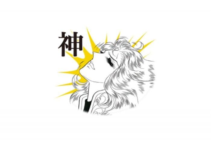 【LINE無料スタンプ】『ユニクロ×ベルサイユのばらコラボスタンプ』が登場、配布期間は5月14日まで