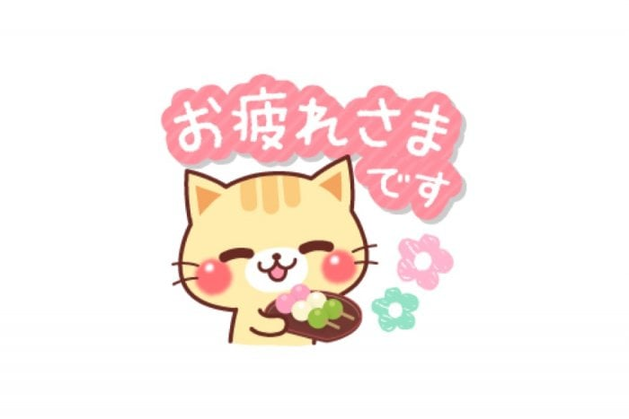 【LINE無料スタンプ】『にゃーにゃー団』が登場、配布期間は5月14日まで