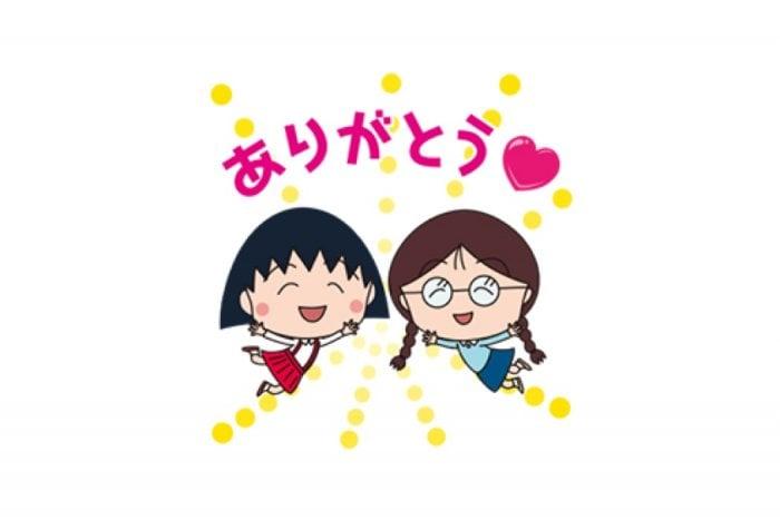 【LINE無料スタンプ】『LINE POP2×ちびまる子ちゃん』が登場、配布期間は5月9日まで