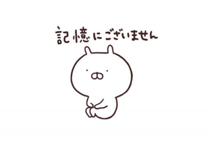 【LINE無料スタンプ】『うさまる×LINEショッピング』が登場、配布期間は5月23日まで
