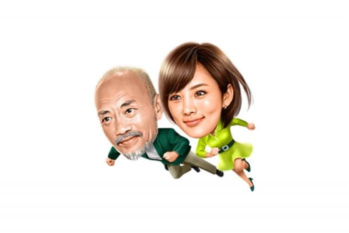 【LINE無料スタンプ】『竹中直人&夏菜コミュニケーションスタンプ』が登場、配布期間は6月18日まで