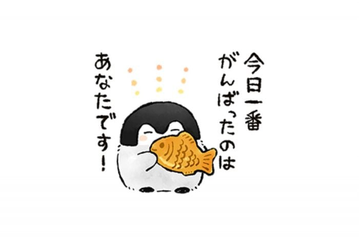 【LINE無料スタンプ】『【限定】コウペンちゃん×うるにゃん♪』が登場、配布期間は6月25日まで