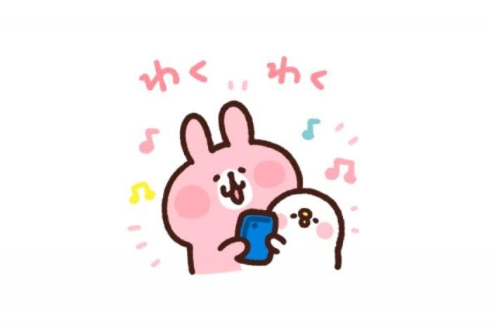 【LINE無料スタンプ】『カナヘイのピスケ&うさぎ×U-NEXT』が登場、配布期間は6月25日まで