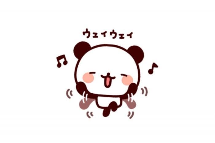 【LINE無料スタンプ】『気持ち色々パンダ♪特別なスタンプ16種』が登場、配布期間は6月25日まで