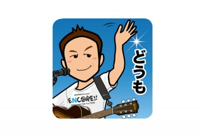 【LINE無料スタンプ】『明治安田生命×小田和正』が登場、配布期間は11月1日まで