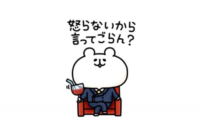【LINE無料スタンプ】『ゆるくま×エーザイ』が登場、配布期間は7月2日まで
