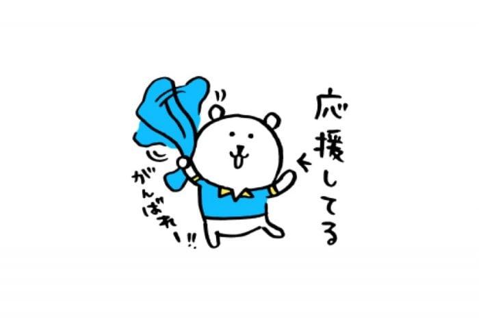 【LINE無料スタンプ】『選べるニュース×自分ツッコミくま』が登場、配布期間は7月11日まで