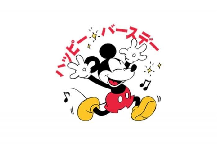 【LINE無料スタンプ】『【入会特典】ミッキー&フレンズ』が登場、配布期間は無期限
