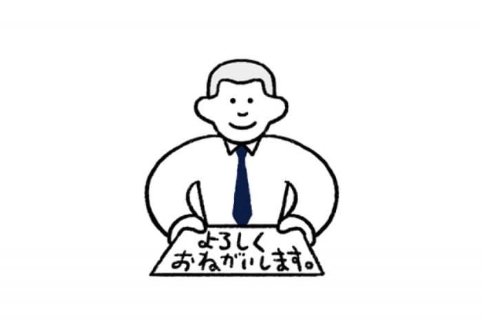 【LINE無料スタンプ】『ゆるっと!仕事で使える敬語スタンプ』が登場、配布期間は6月27日まで