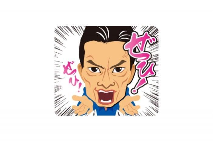 【LINE無料スタンプ】『エンケンLINEスタンプ ぜひ!編』が登場、配布期間は9月3日まで