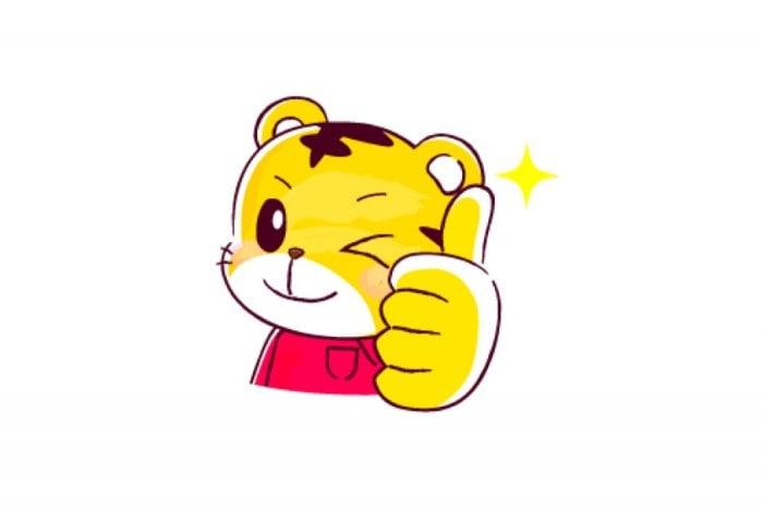 【LINE無料スタンプ】『パパやママ友連絡に☆しまじろうスタンプ』が登場、配布期間は7月2日まで