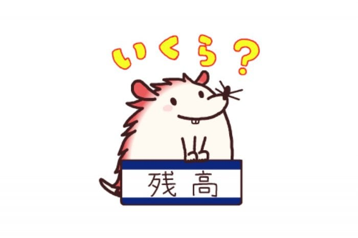 【LINE無料スタンプ】『みずっちの教えて!スタンプセット13』が登場、配布期間は8月30日まで
