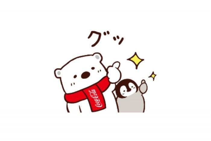 【LINE無料スタンプ】『ぺんちゃん×コカ・コーラ ポーラーベア』が登場、配布期間は7月19日まで
