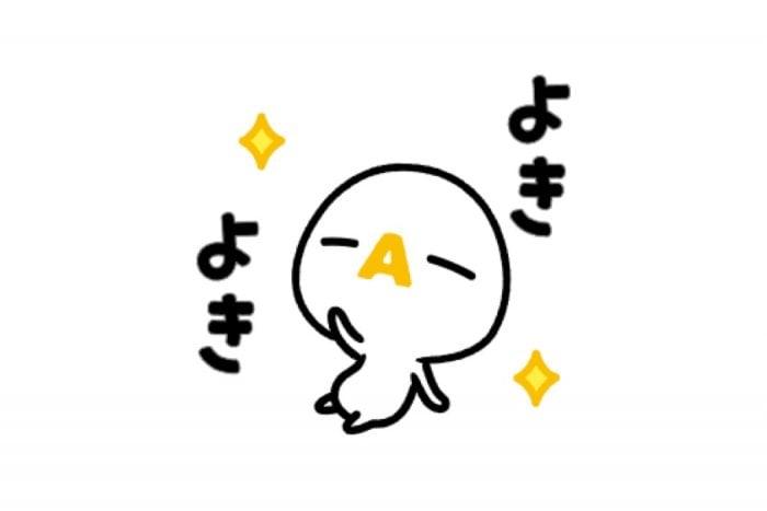 【LINE無料スタンプ】『わたしの見たい!!ざっくぅ 2』が登場、配布期間は10月18日まで