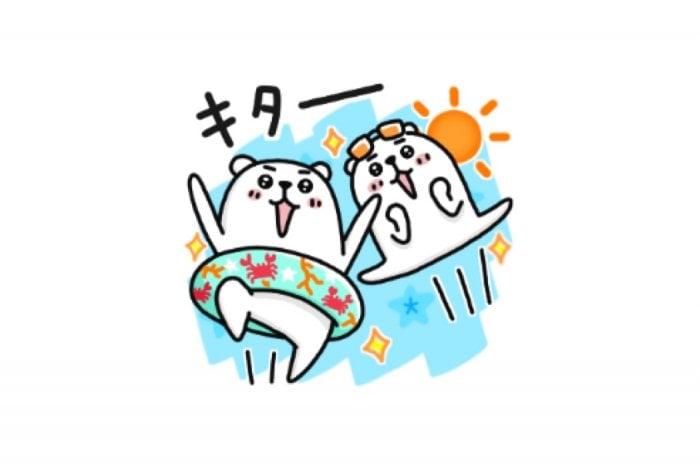 【LINE無料スタンプ】『選べるニュース×ぷるくまさん』が登場、配布期間は8月8日まで