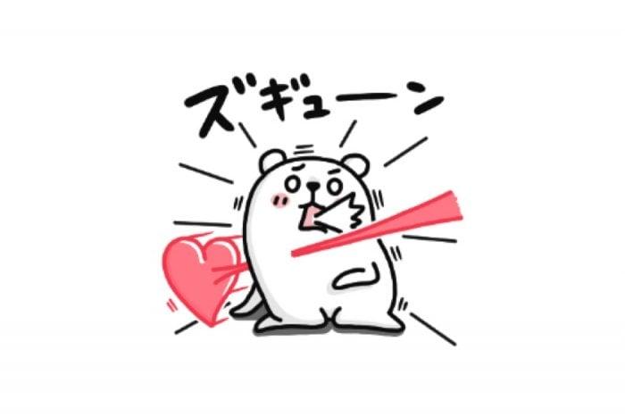 【LINE無料スタンプ】『ぷるくまさん×サントリー』が登場、配布期間は7月30日まで