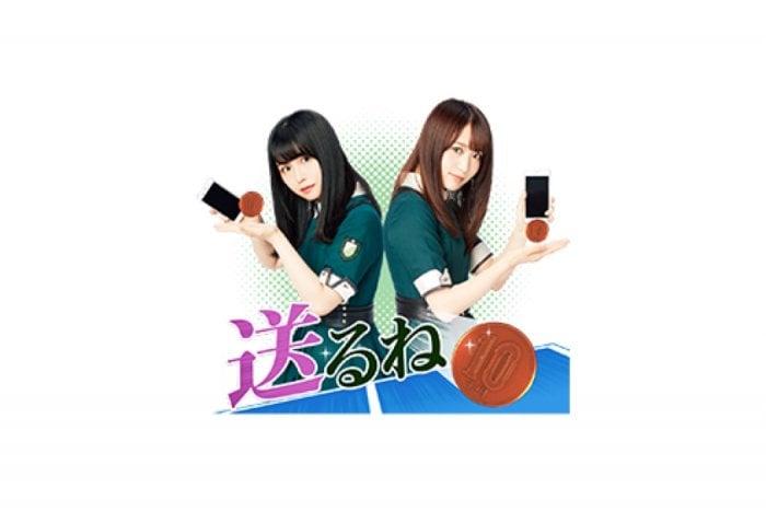 【LINE無料スタンプ】『10円ピンポンLINE Pay×欅坂46』が登場、配布期間は7月17日まで