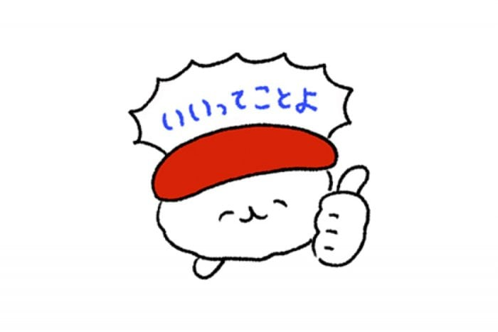 【LINE無料スタンプ】『おしゅし x LINE スタンプ』が登場、配布期間は7月28日まで