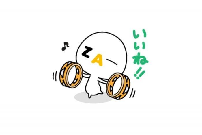 【LINE無料スタンプ】『わたしの見たい!!ざっくぅ 1』が登場、配布期間は8月6日まで