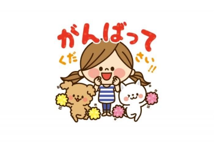 【LINE無料スタンプ】『かわいい主婦の1日×いぬ・ねこのきもち』が登場、配布期間は9月3日まで
