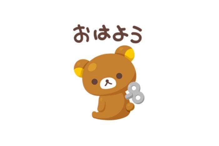 【LINE無料スタンプ】『リラックマ×タンタン 限定スタンプ』が登場、配布期間は8月22日まで