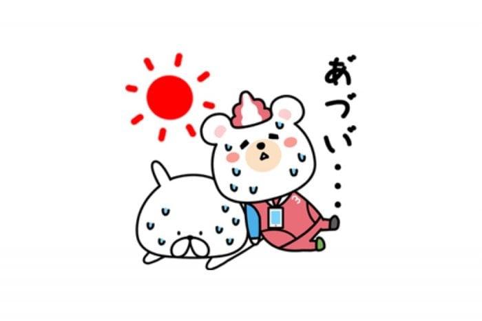 【LINE無料スタンプ】『★夏!★ゆるうさぎ×クマホン』が登場、配布期間は9月3日まで
