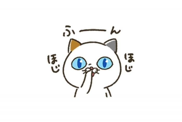 【LINE無料スタンプ】『第15弾記念!タマ川ヨシ子(ぷち)登場!』が登場、配布期間は9月10日まで