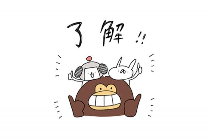 【LINE無料スタンプ】『うさぎ帝国×けんさくとえんじん』が登場、配布期間は9月10日まで