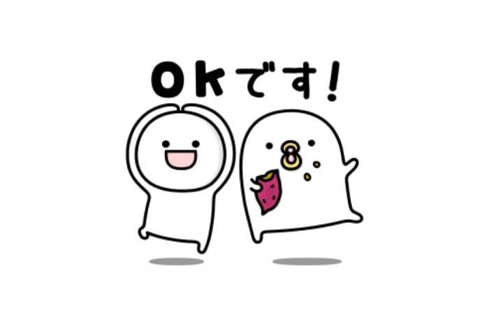 【LINE無料スタンプ】『★限定★うるせぇトリ&まるいの』が登場、配布期間は9月17日まで