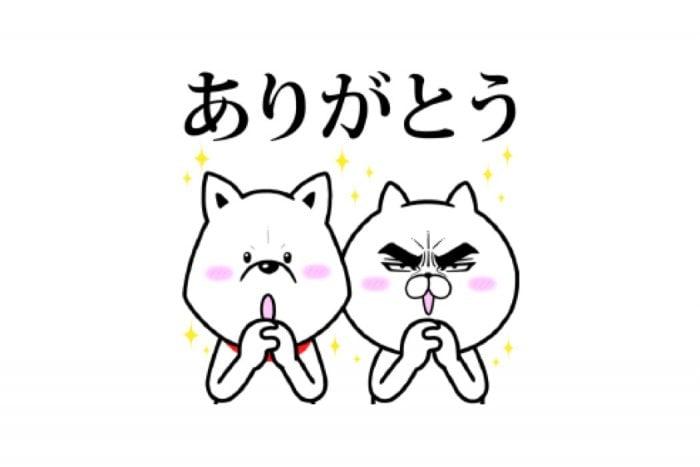 【LINE無料スタンプ】『目ヂカラ☆にゃんこ×お父さん』が登場、配布期間は10月1日まで