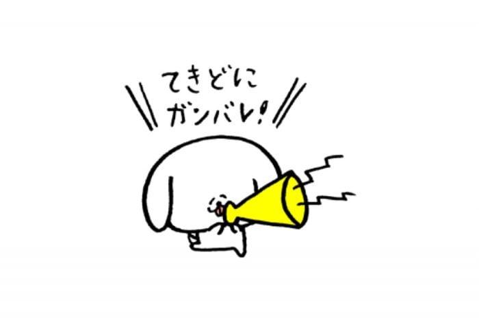 【LINE無料スタンプ】『ぺろちのがんばるスタンプ』が登場、配布期間は10月3日まで