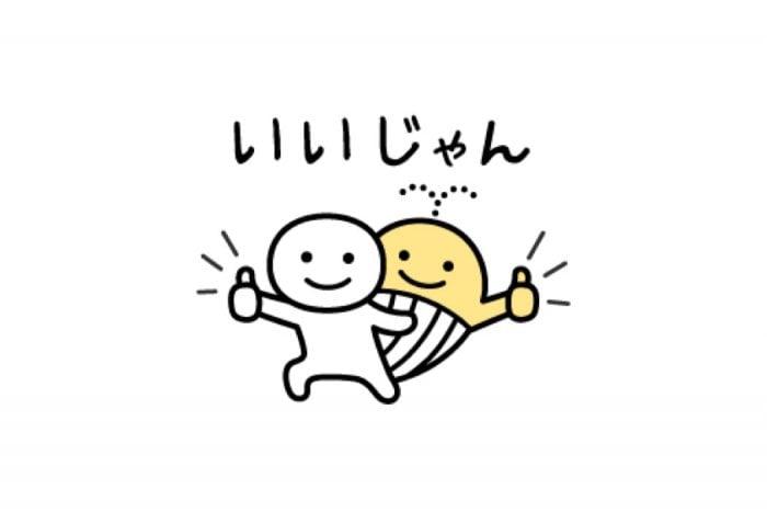 【LINE無料スタンプ】『宝くじクーちゃん×別にいいじゃん』が登場、配布期間は11月5日まで