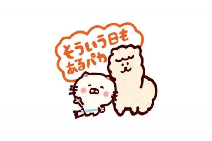 【LINE無料スタンプ】『【限定】もくもくちゃん×うるにゃん♪』が登場、配布期間は11月12日まで