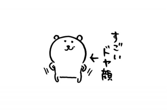 【LINE無料スタンプ】『自分ツッコミくま (いろいろ)』が登場、配布期間は10月24日まで
