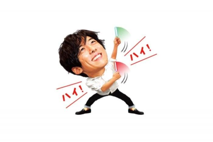 【LINE無料スタンプ】『氷結®×高橋一生スタンプ【ノリノリ編】』が登場、配布期間は2月24日まで
