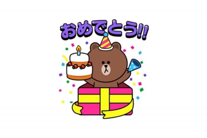 【LINE無料スタンプ】『LINE POP2 4周年記念スタンプ』が登場、配布期間は11月20日まで