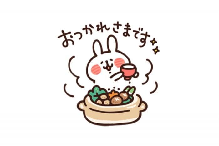 【LINE無料スタンプ】『カナヘイのゆるっと敬語×ミツカン』が登場、配布期間は1月3日まで