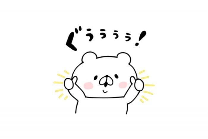 【LINE無料スタンプ】『限定16種♪会話にクマを添えましょう』が登場、配布期間は12月10日まで
