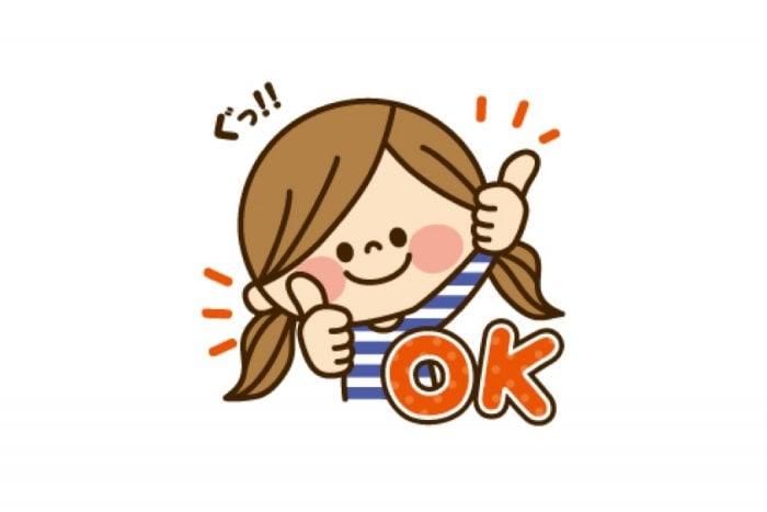 【LINE無料スタンプ】『Wowma!的なかわいい主婦の1日☆』が登場、配布期間は12月24日まで