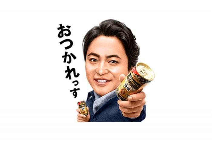 【LINE無料スタンプ】『ジョージア 「日本の冬は、あたたかい。」』が登場、配布期間は2月13日まで
