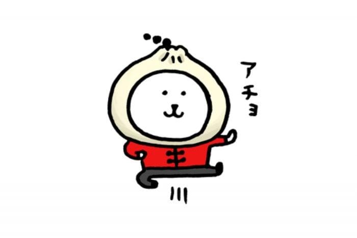 【LINE無料スタンプ】『自分ツッコミくま×神奈川県』が登場、配布期間は1月30日まで