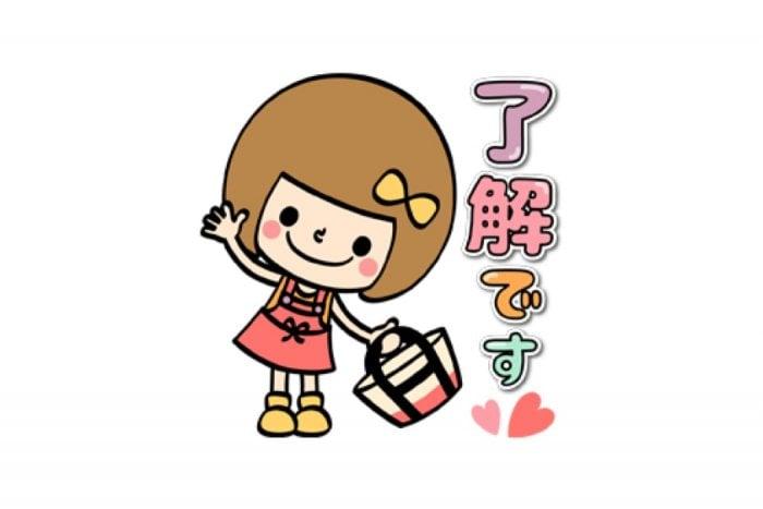 【LINE無料スタンプ】『遠藤まめこ × LINEショッピング』が登場、配布期間は12月5日まで